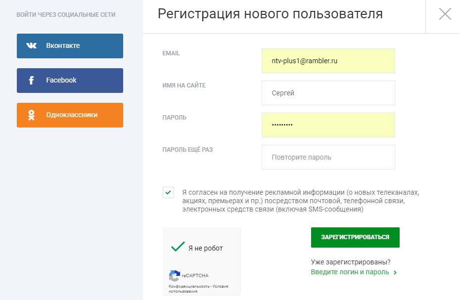 Новосибирская область код телефона