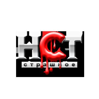 Нст сайт севастополь сервер для css v34 скачать зомби