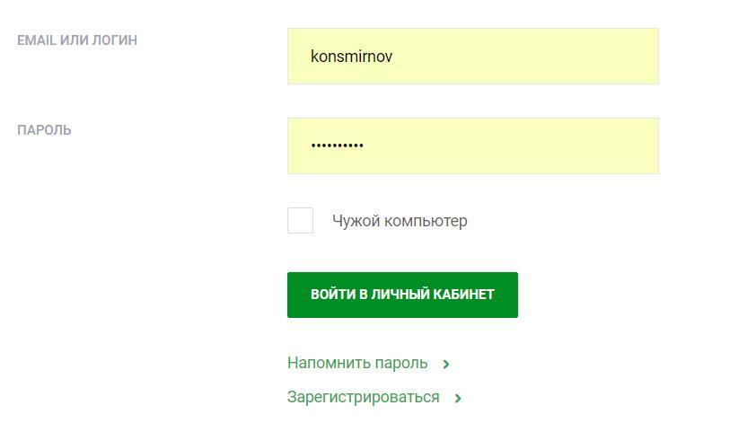 Сменить пароль нтв плюс iptv подключить
