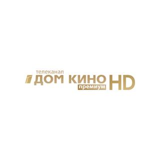 астана программа передач канал дом кино